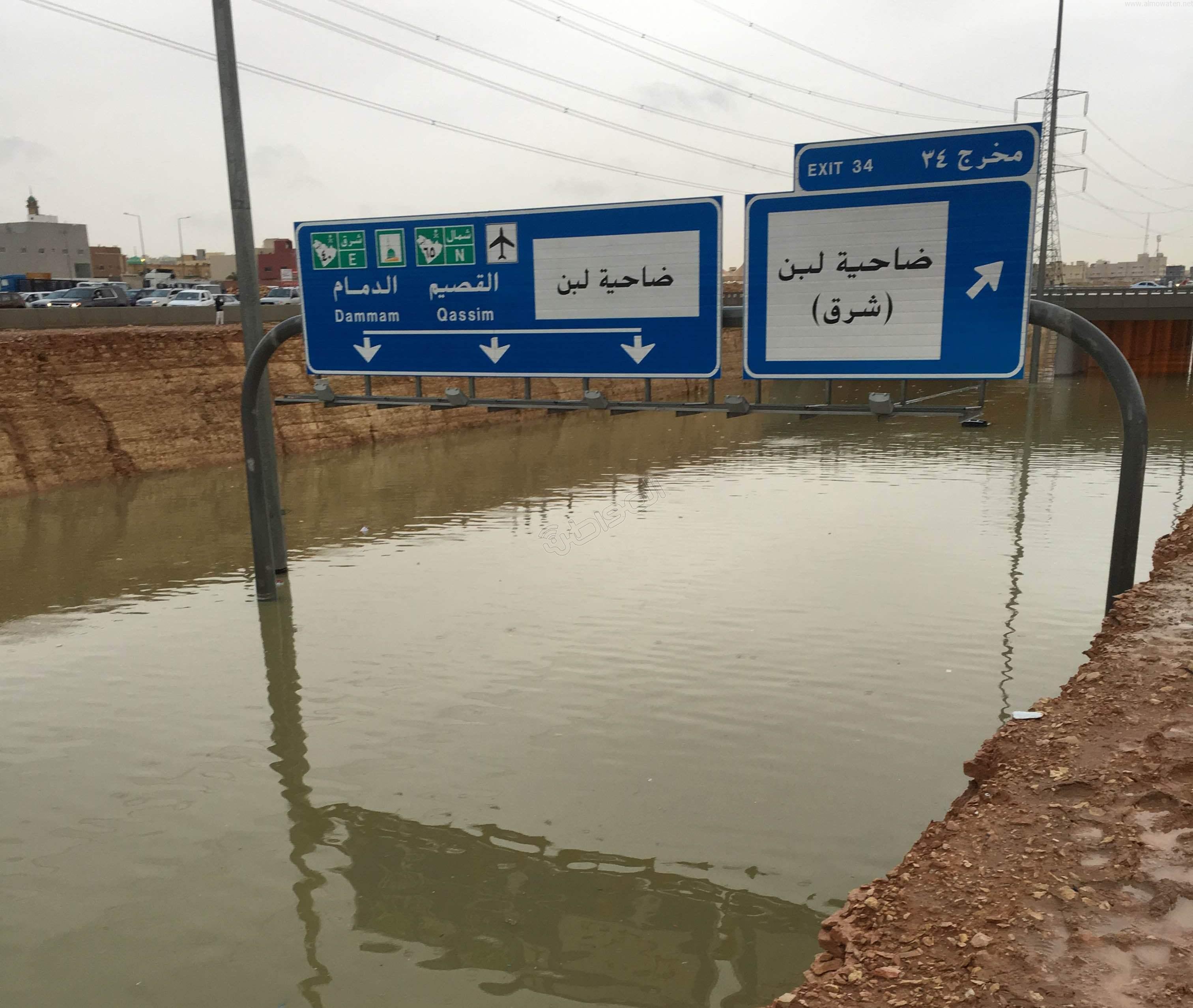 امطار-الرياض (1)