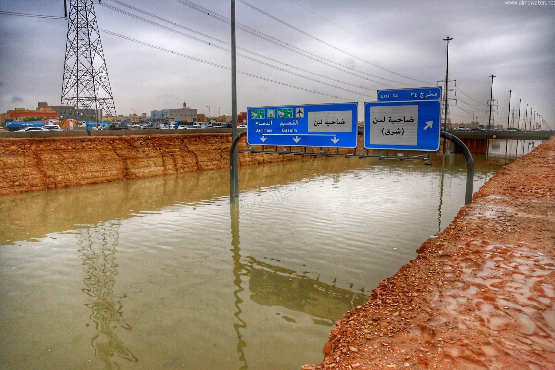 امطار-الرياض (4)