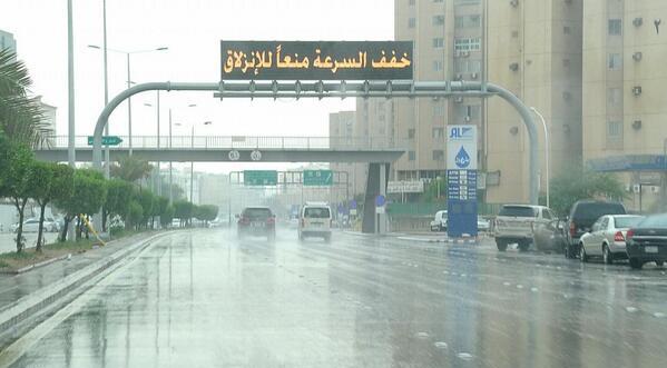 امطار-الرياض1