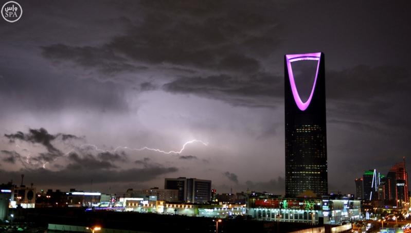 امطار الرياض11