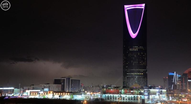 امطار الرياض14