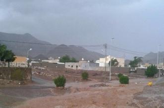 تنبيه من استمرار الأمطار الرعدية وتدني الرؤية على هذه المناطق - المواطن