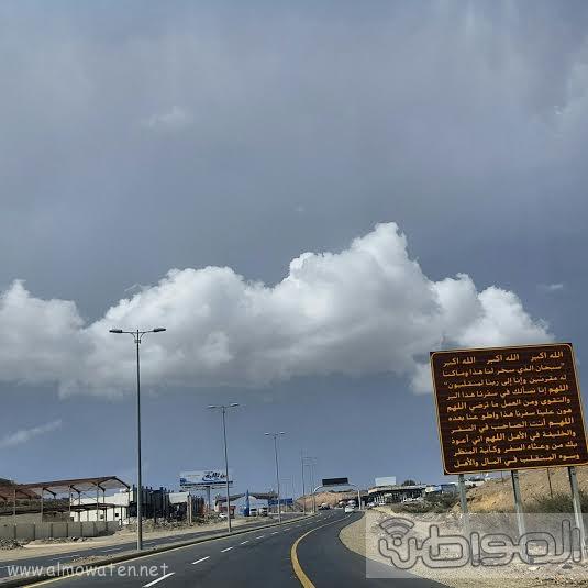 امطار قرى بلحمر بعسير