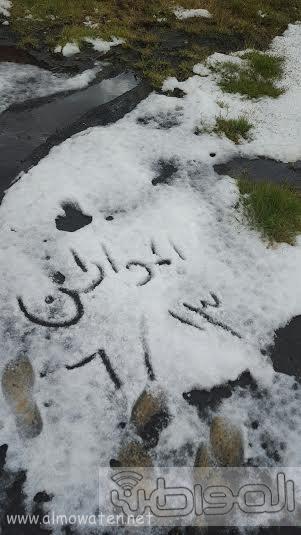 امطار قرى بلحمر بعسير11