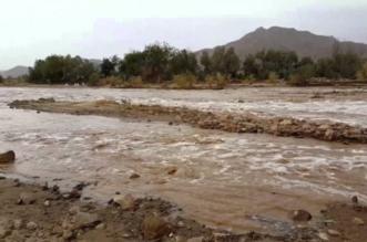 الإنذار المبكر: الحالة المطرية مستمرة على نجران حتى العاشرة - المواطن