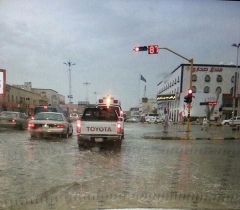 بالفيديو.. حالة مطرية تشمل معظم مناطق المملكة حتى الأربعاء القادم - المواطن