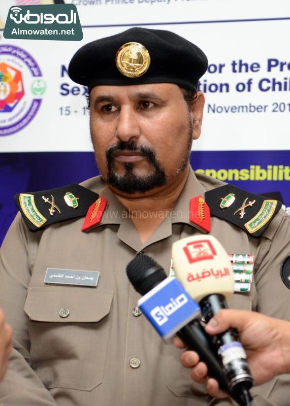 املتقى الوقاية من الاستغلال الجنسي للأطفال عبر الإنترنت (3)