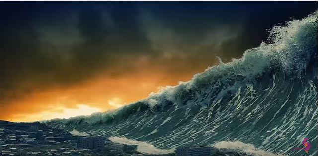 امواج