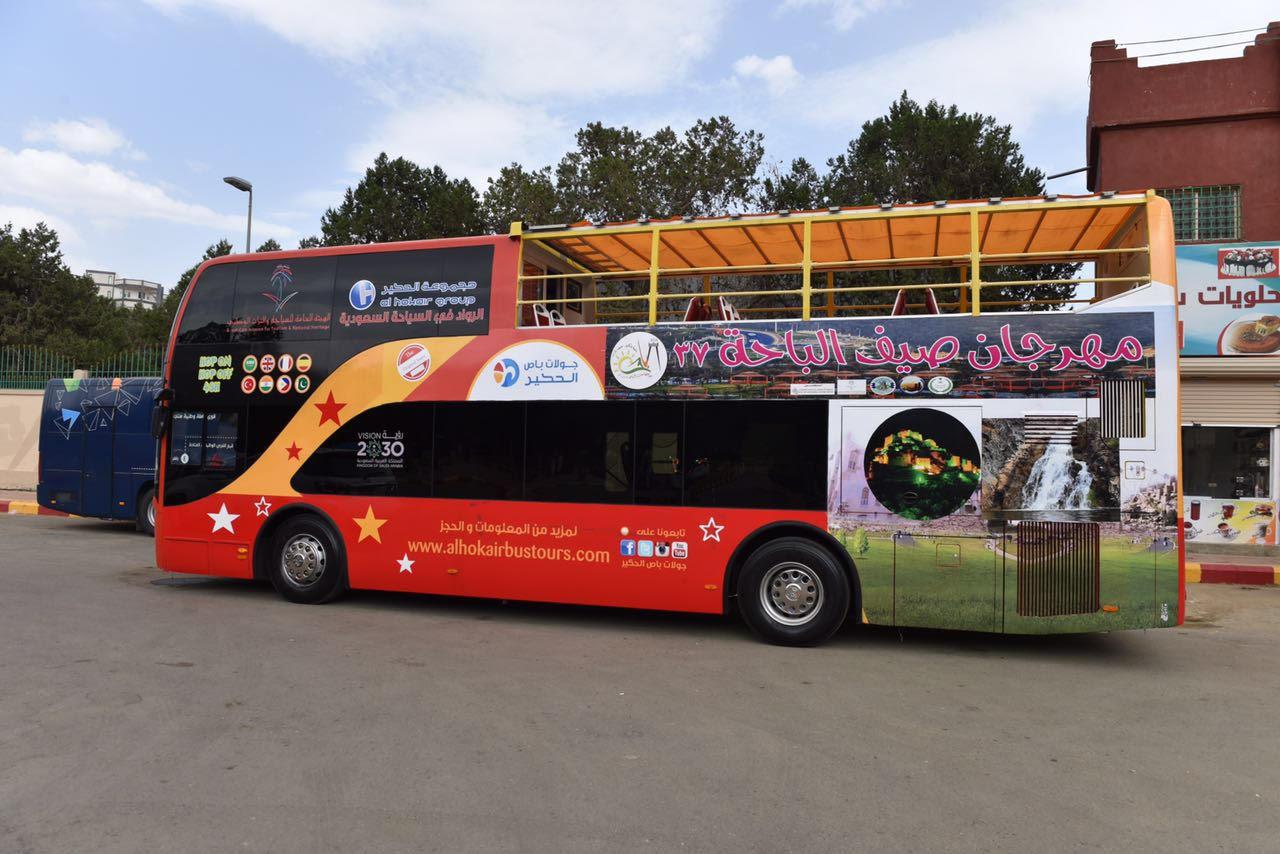 امير الباحة يدشن مبادرة الباص السياحي (2)