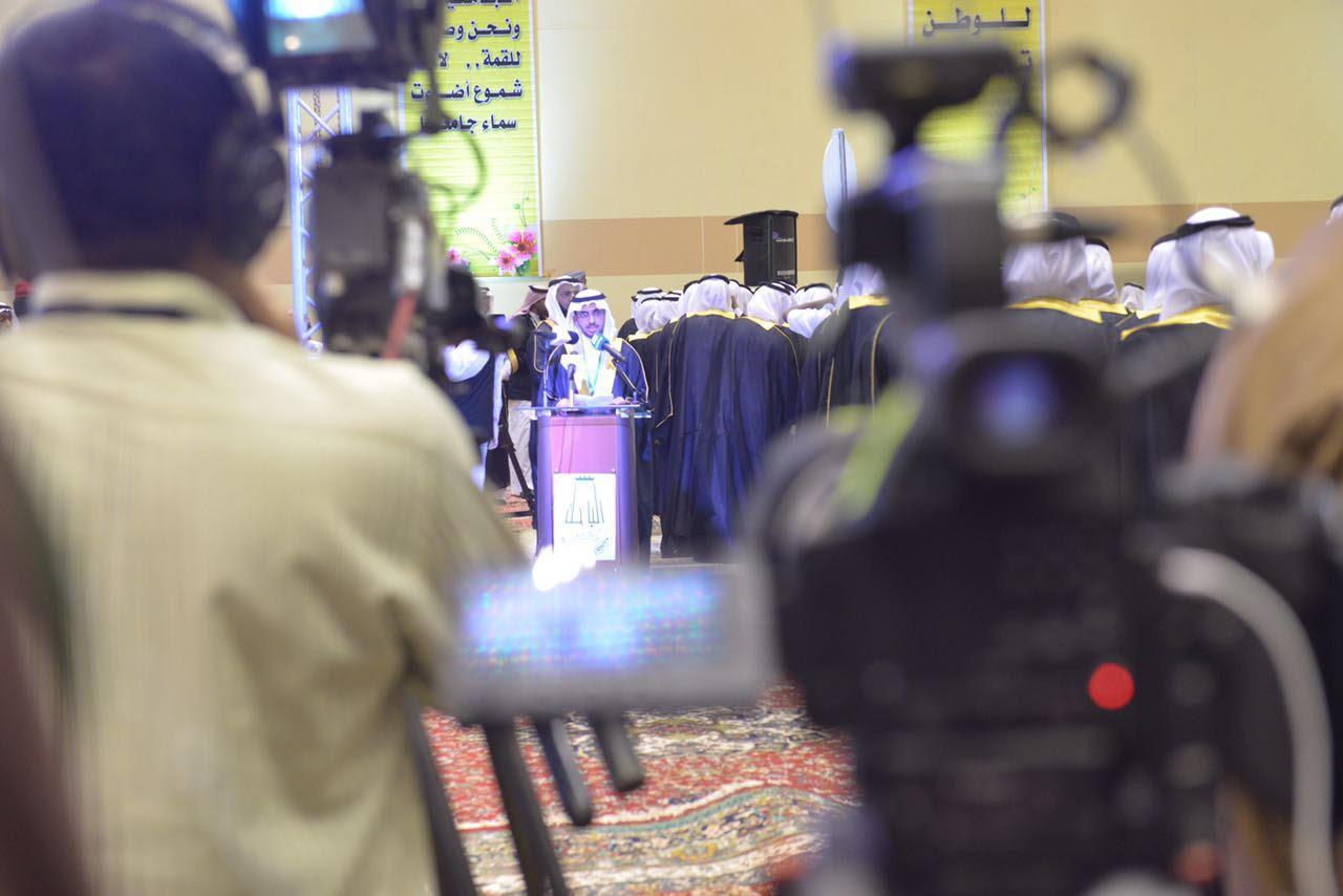 امير الباحة يرعى تخريج الدفعة العاشرة من طلاب وطالبات جامعة الباحة (7)