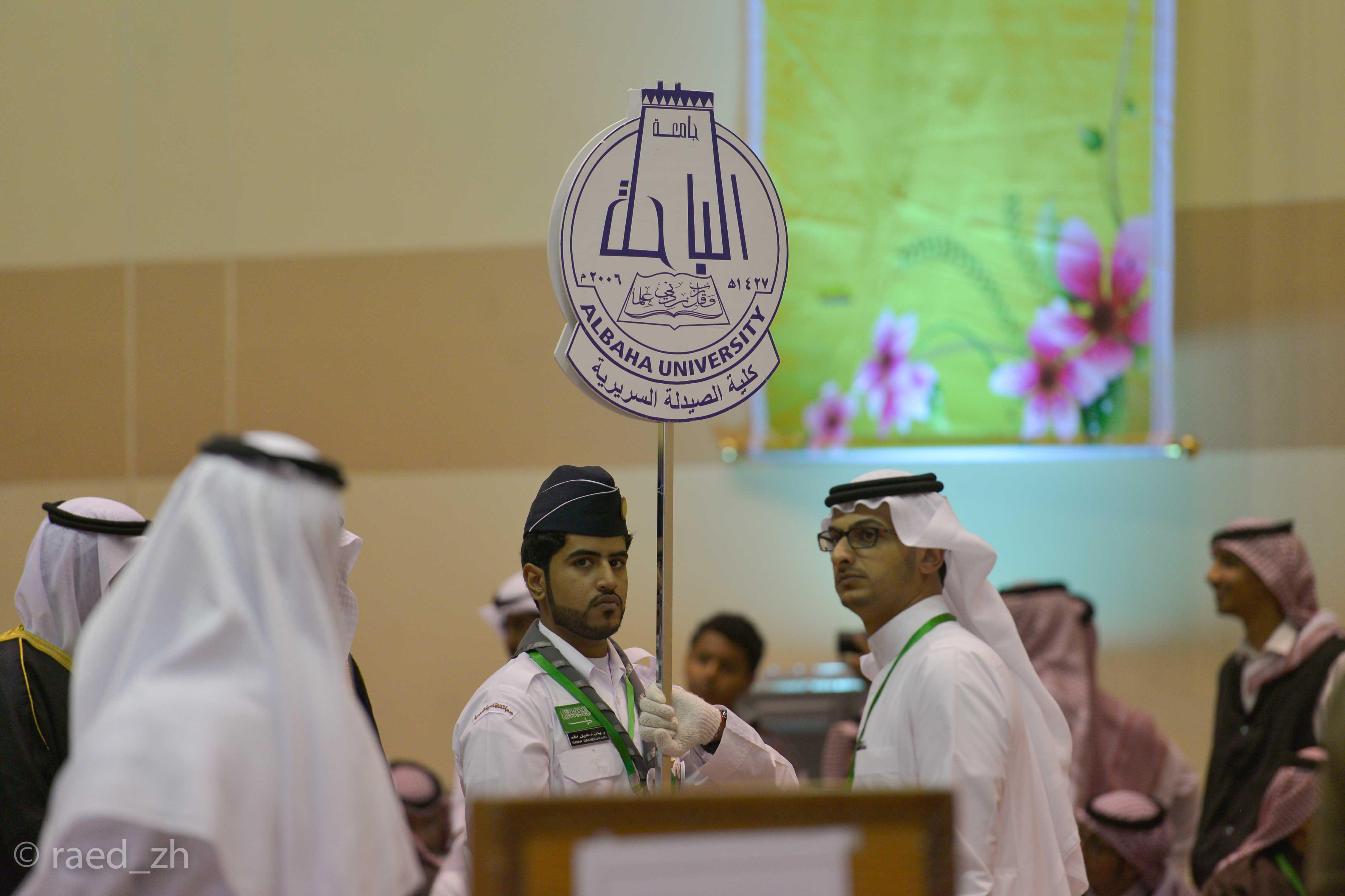 امير الباحة يرعى تخريج الدفعة العاشرة من طلاب وطالبات جامعة الباحة (9)