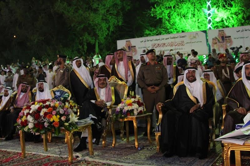 امير الباحة يفتتح مهرجان صيف الباحة (2)