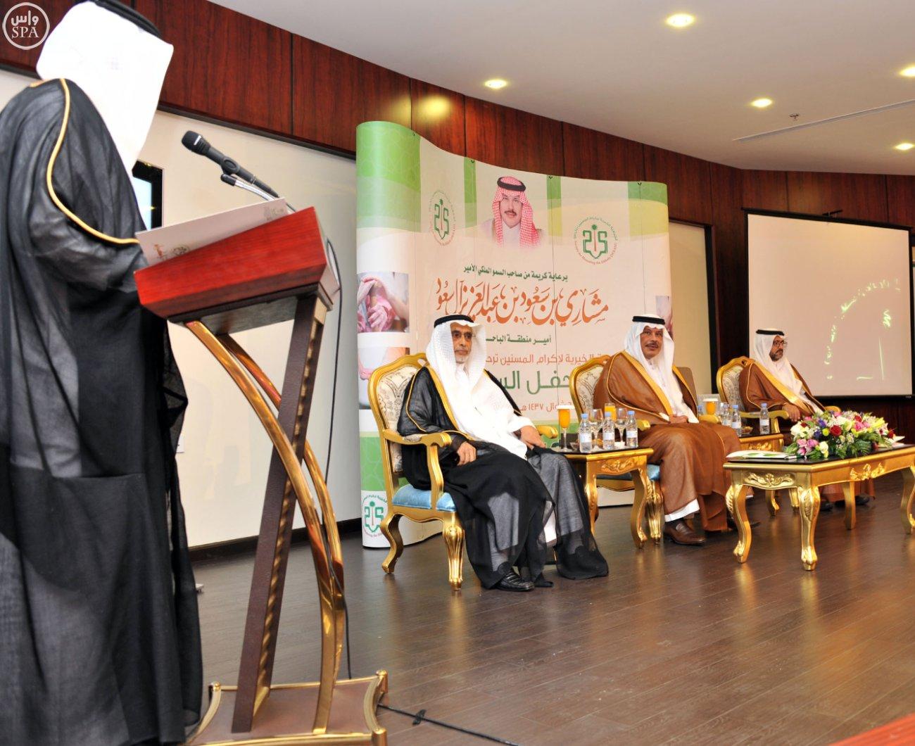امير الباحة يكرم المسنين والاحتفاء بهم في الباحة (1)