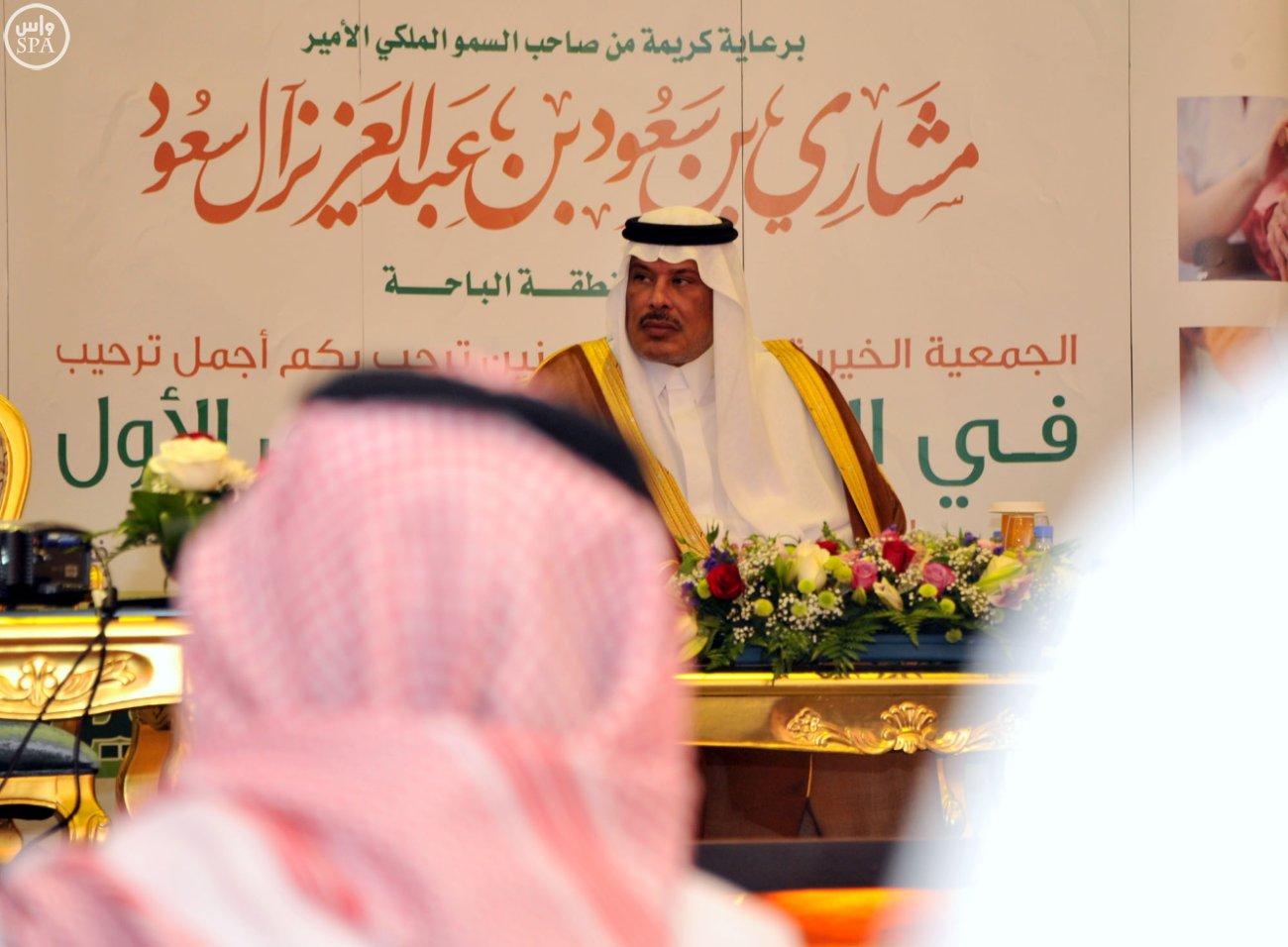 امير الباحة يكرم المسنين والاحتفاء بهم في الباحة (2)