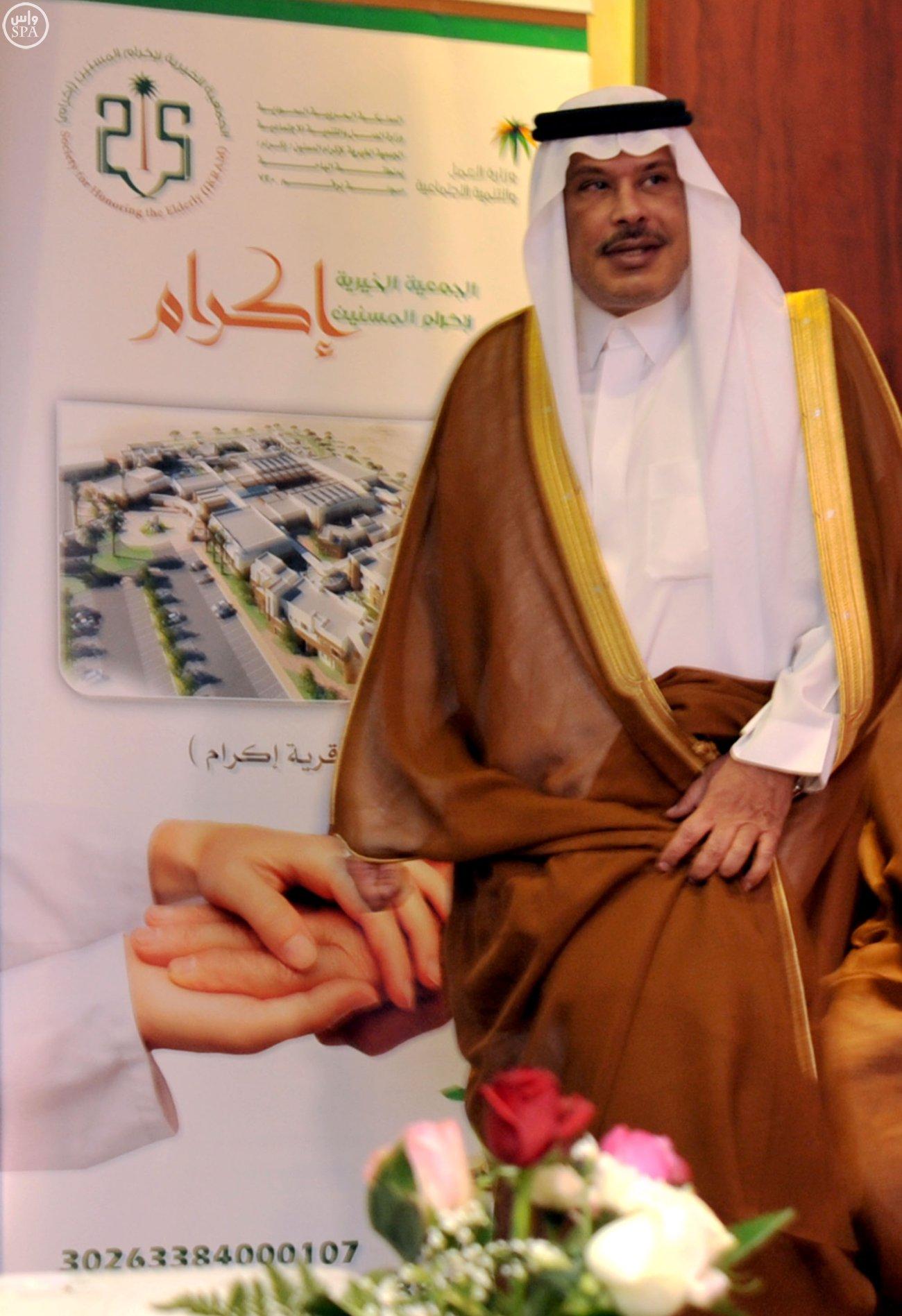 امير الباحة يكرم المسنين والاحتفاء بهم في الباحة (3)