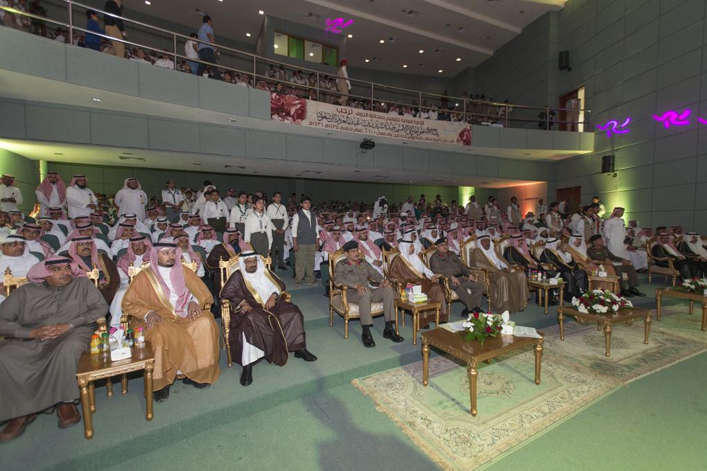امير الجوف كرم 340 طالب متفوق دراسي في التعليم العام (23)