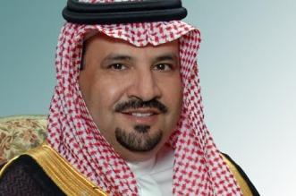 أمير #الجوف يرعى تخريج الدفعة 18 لدورة مهمات وواجبات قوة الطوارئ - المواطن
