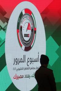 امير الرياض- اسبوع المرور٥