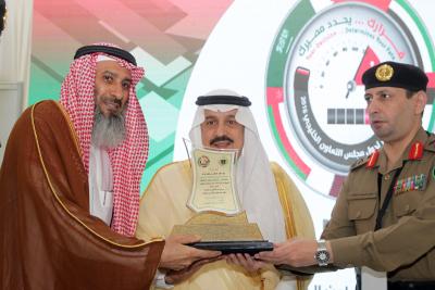 امير الرياض- اسبوع المرور٩