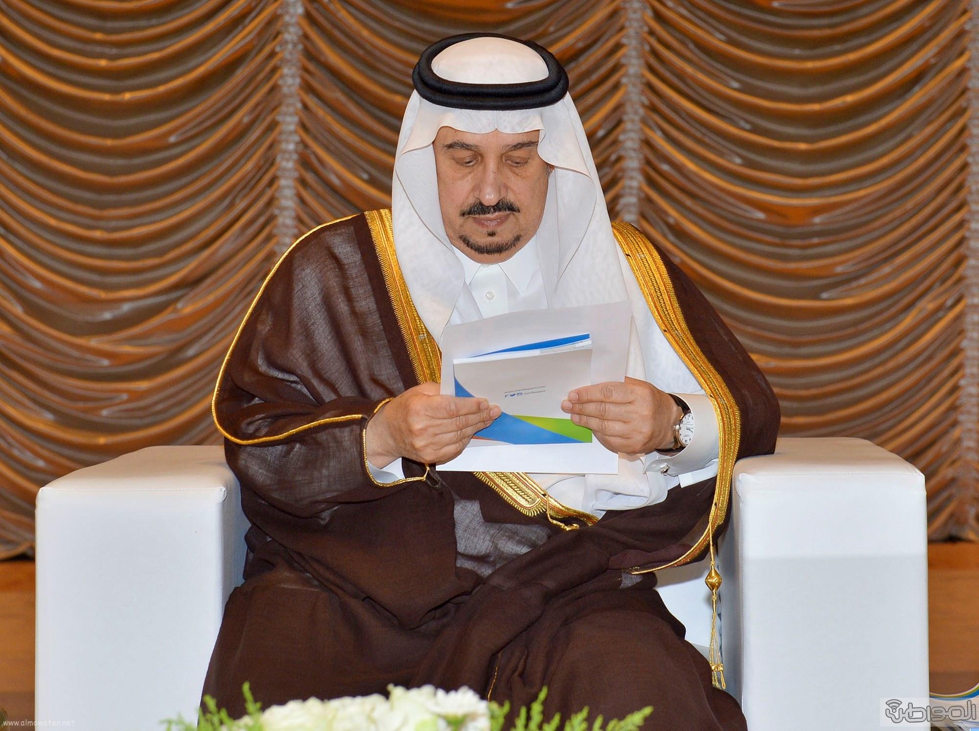 امير الرياض خلال رعاية طموح ملك لمستقبل وطن (1)