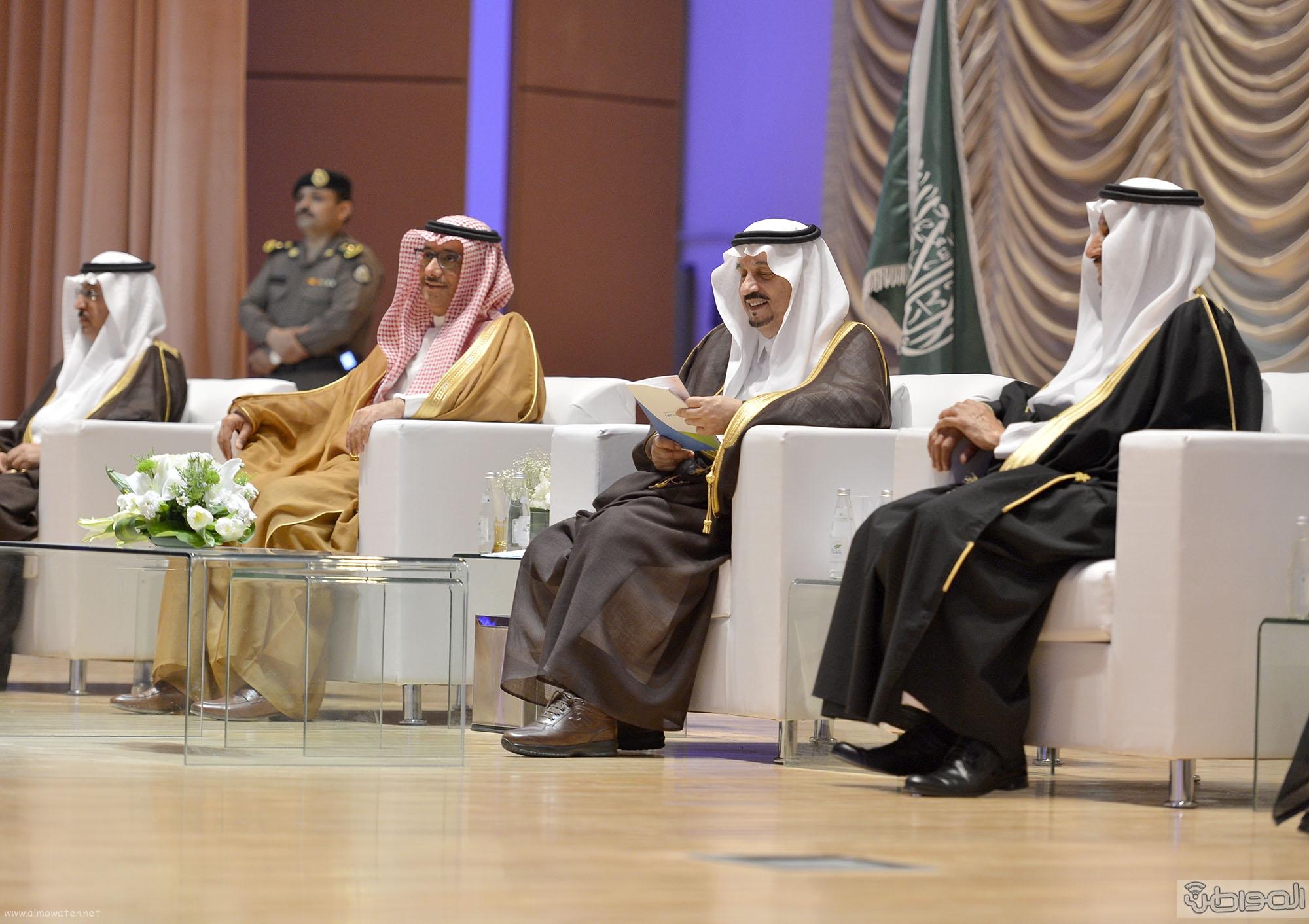 امير الرياض خلال رعاية طموح ملك لمستقبل وطن (12)