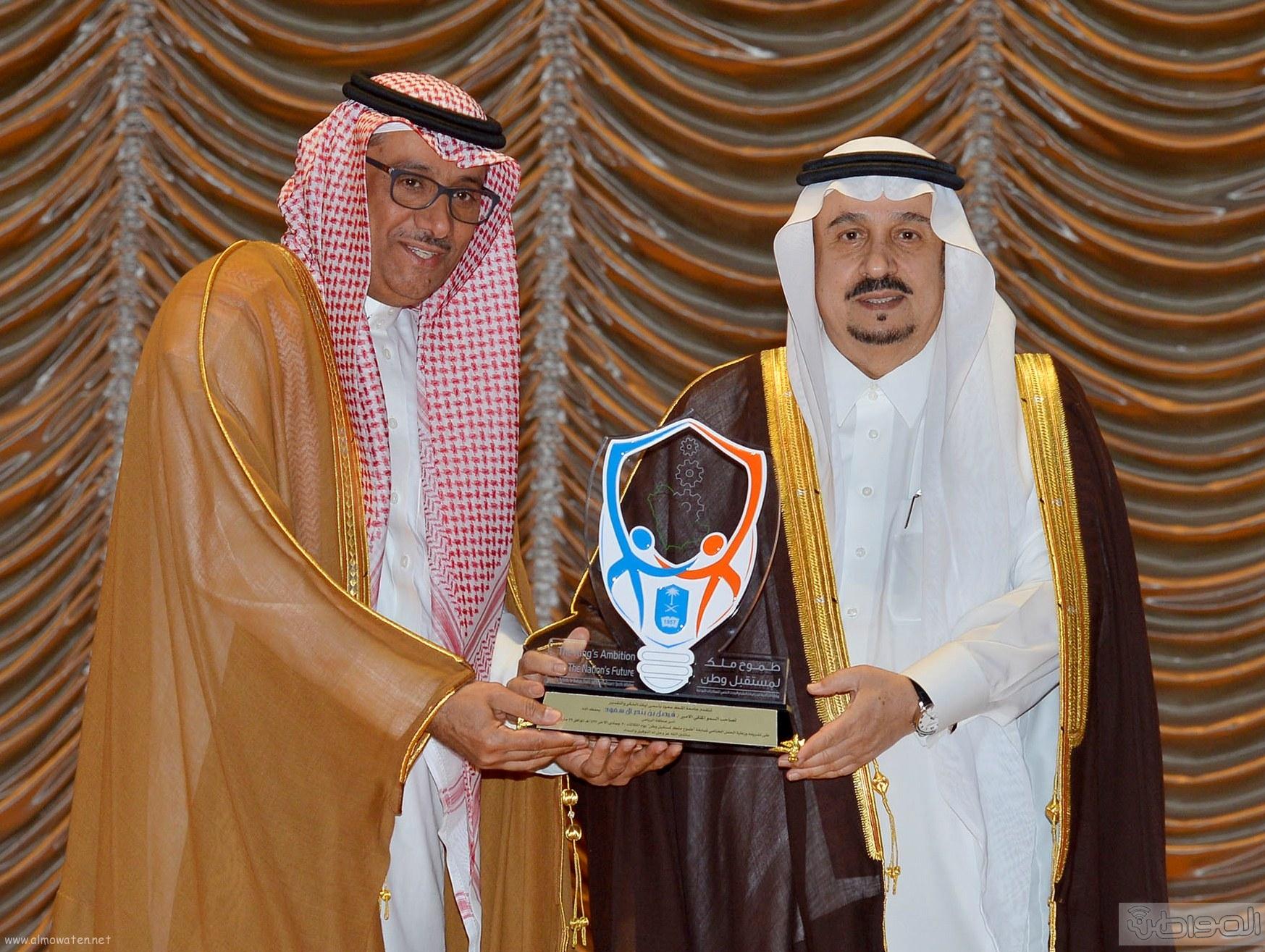امير الرياض خلال رعاية طموح ملك لمستقبل وطن (16)