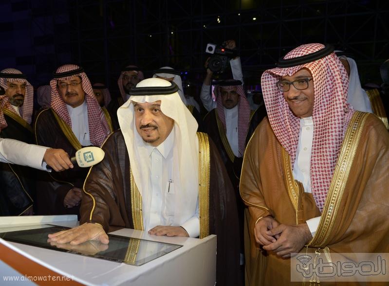 امير الرياض خلال رعاية طموح ملك لمستقبل وطن (17)