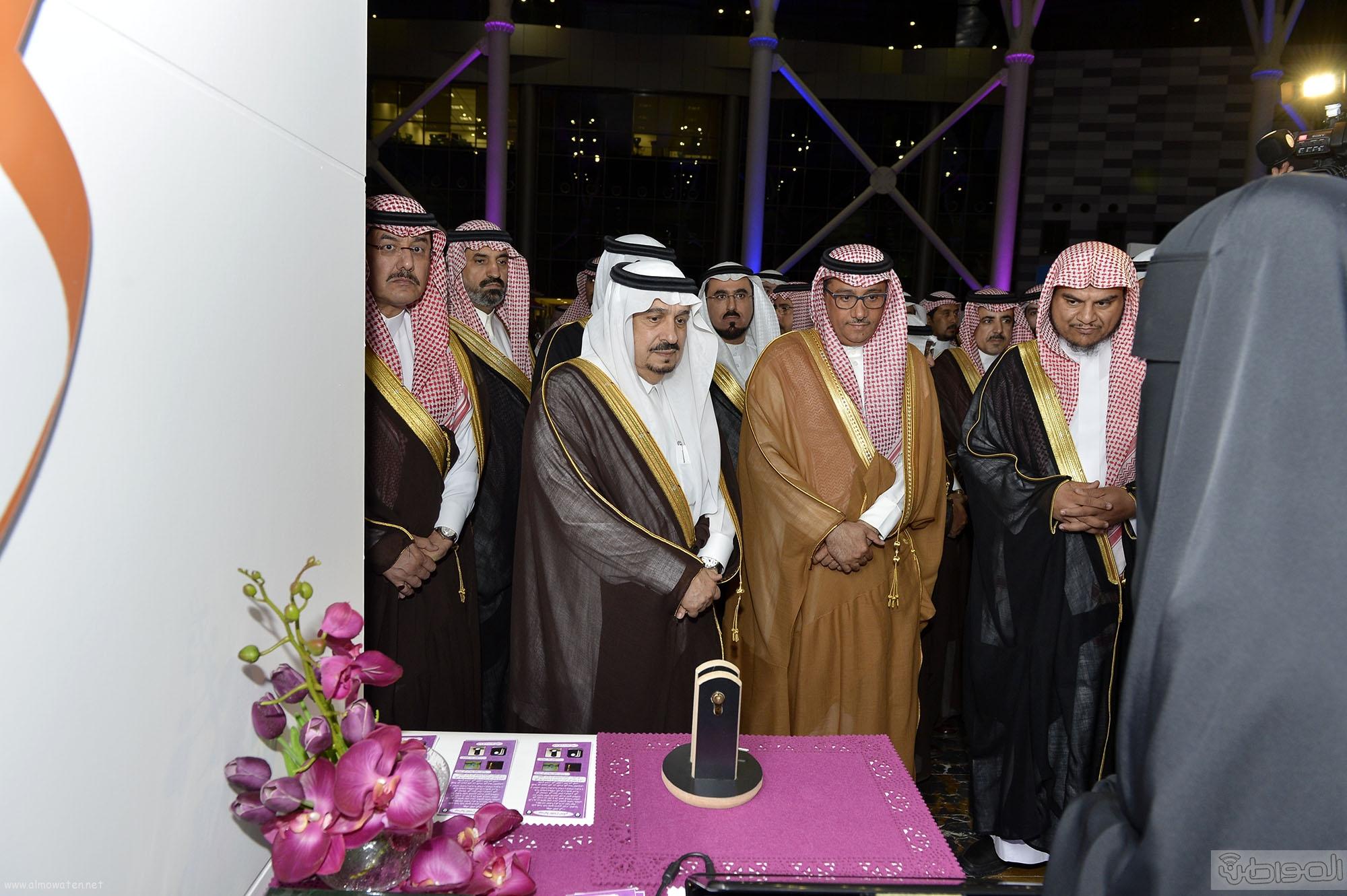 امير الرياض خلال رعاية طموح ملك لمستقبل وطن (19)