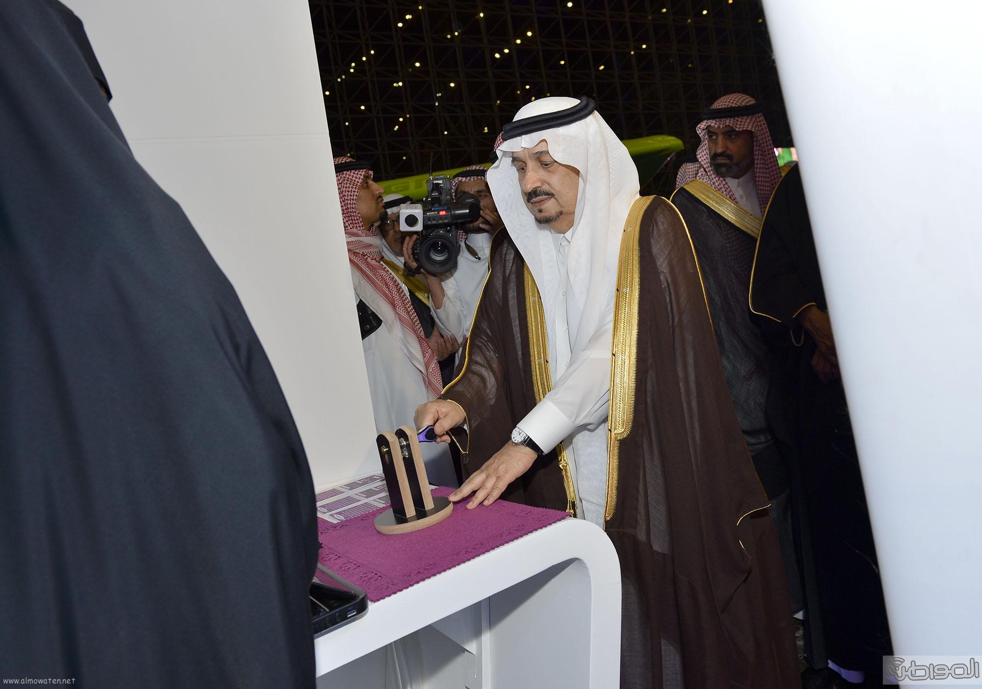 امير الرياض خلال رعاية طموح ملك لمستقبل وطن (20)