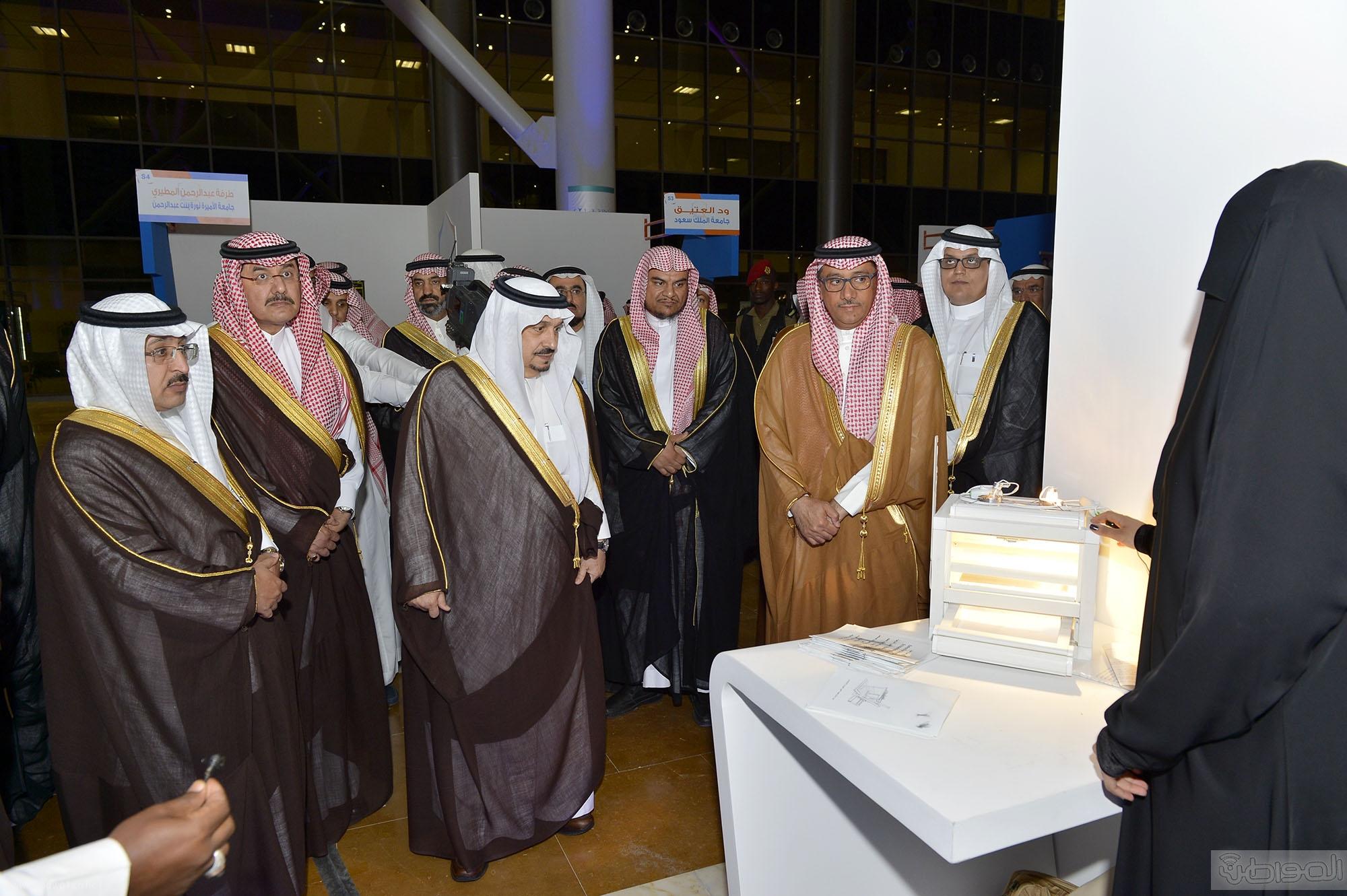 امير الرياض خلال رعاية طموح ملك لمستقبل وطن (21)