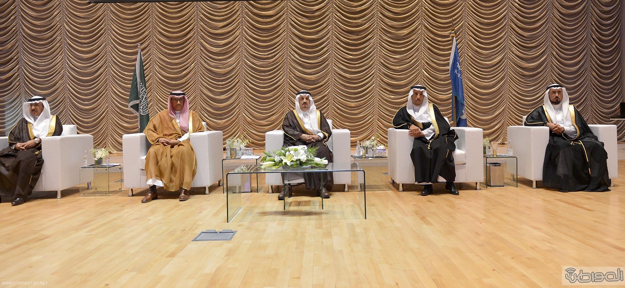 امير الرياض خلال رعاية طموح ملك لمستقبل وطن (3)