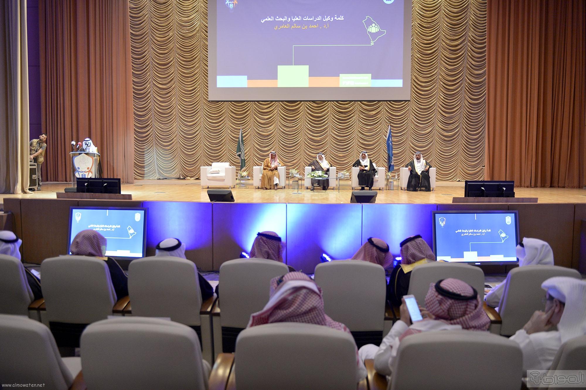 امير الرياض خلال رعاية طموح ملك لمستقبل وطن (9)