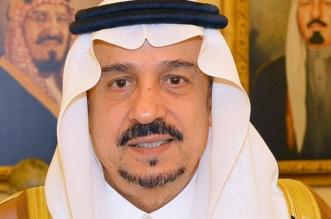 امير الرياض فيصل بن بندر