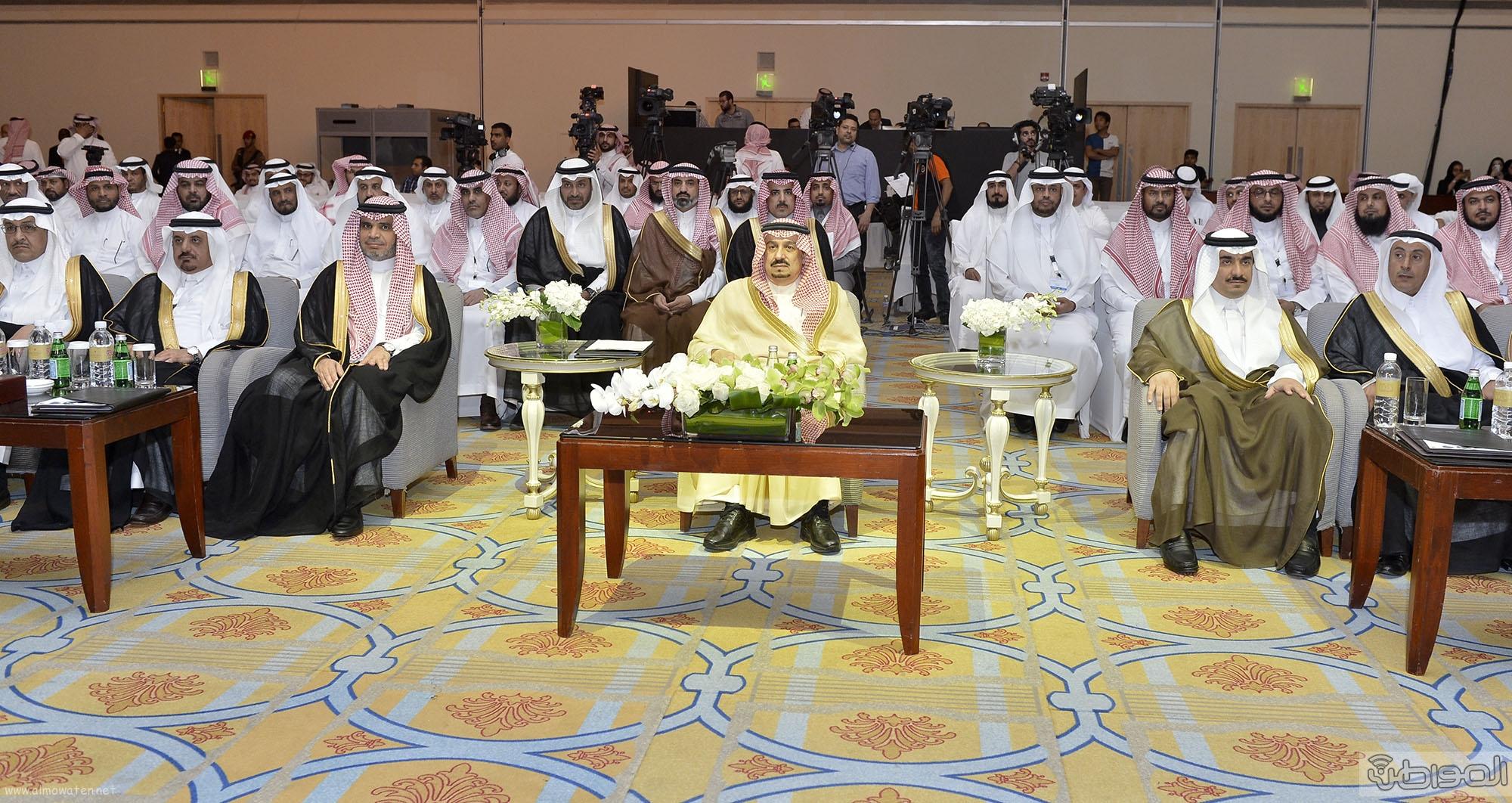 امير الرياض من ملتقي معا لانشاء جيل عالي من التعليم (4)