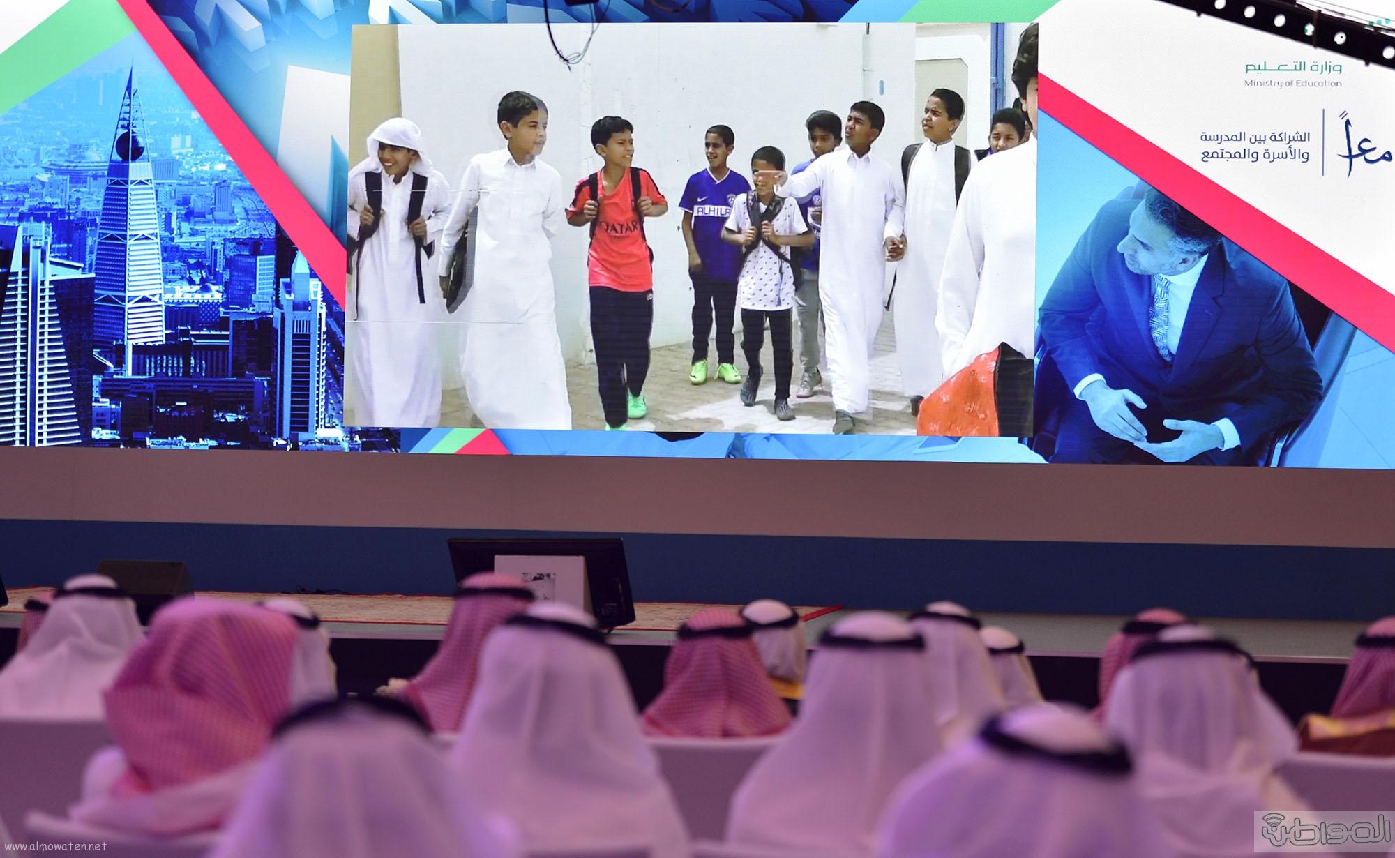 امير الرياض من ملتقي معا لانشاء جيل عالي من التعليم (7)