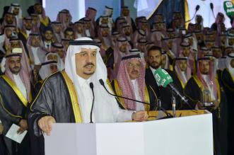 امير الرياض يرعى تخريج طلاب جامعة دار العلوم (15)