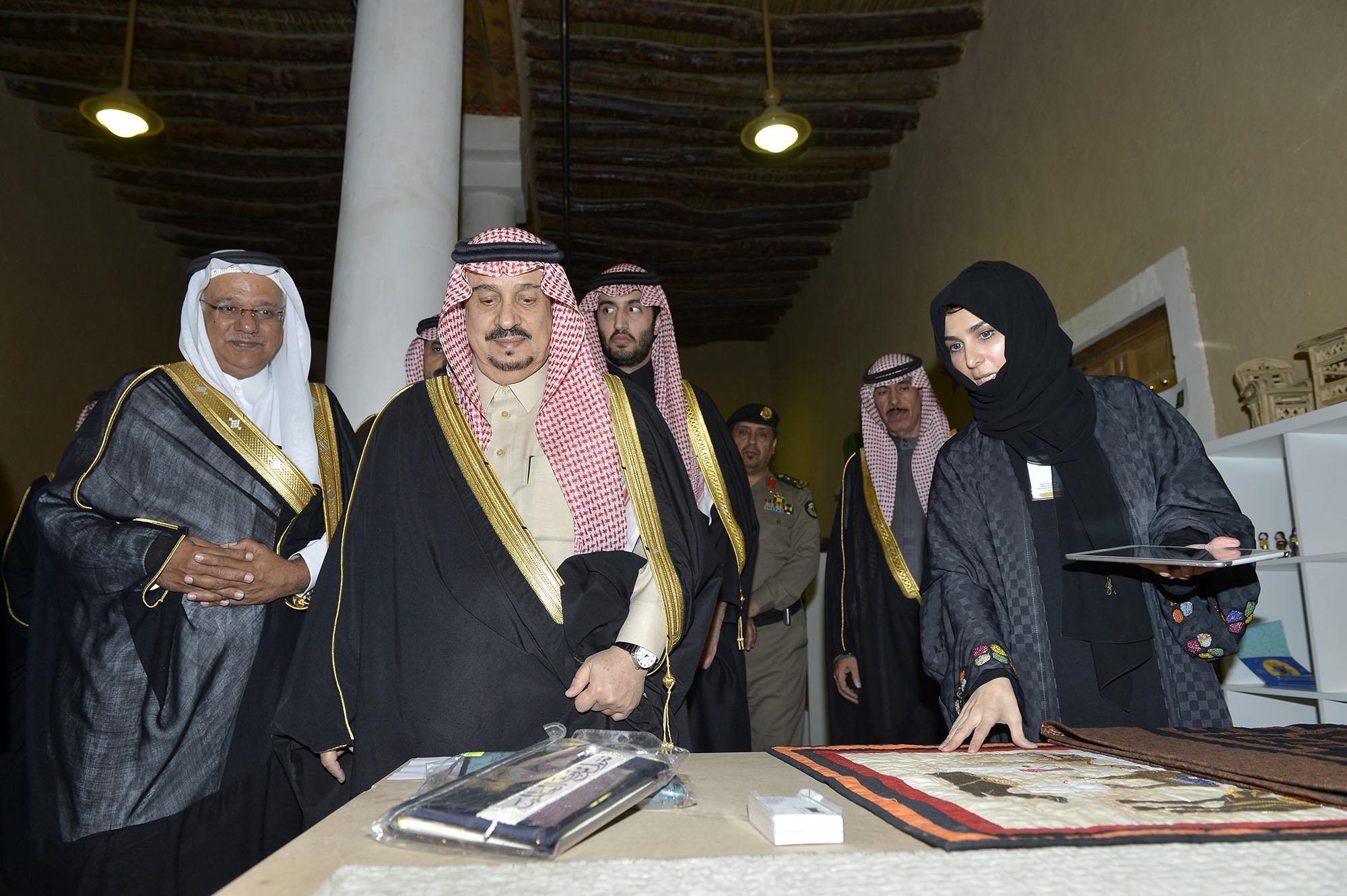 امير الرياض يرعي تراثنا حبنا بقصر المربع (12)