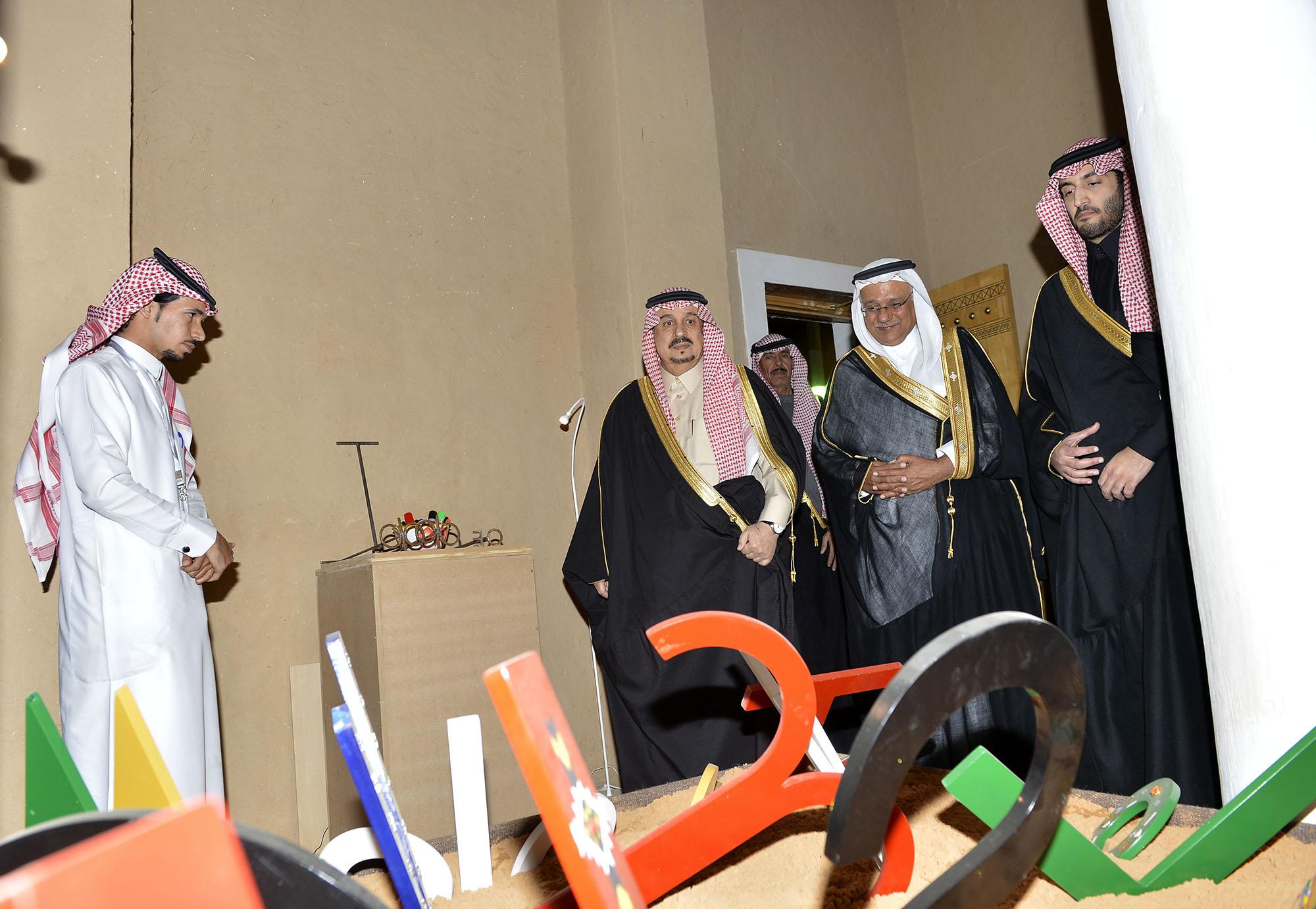 امير الرياض يرعي تراثنا حبنا بقصر المربع (2)