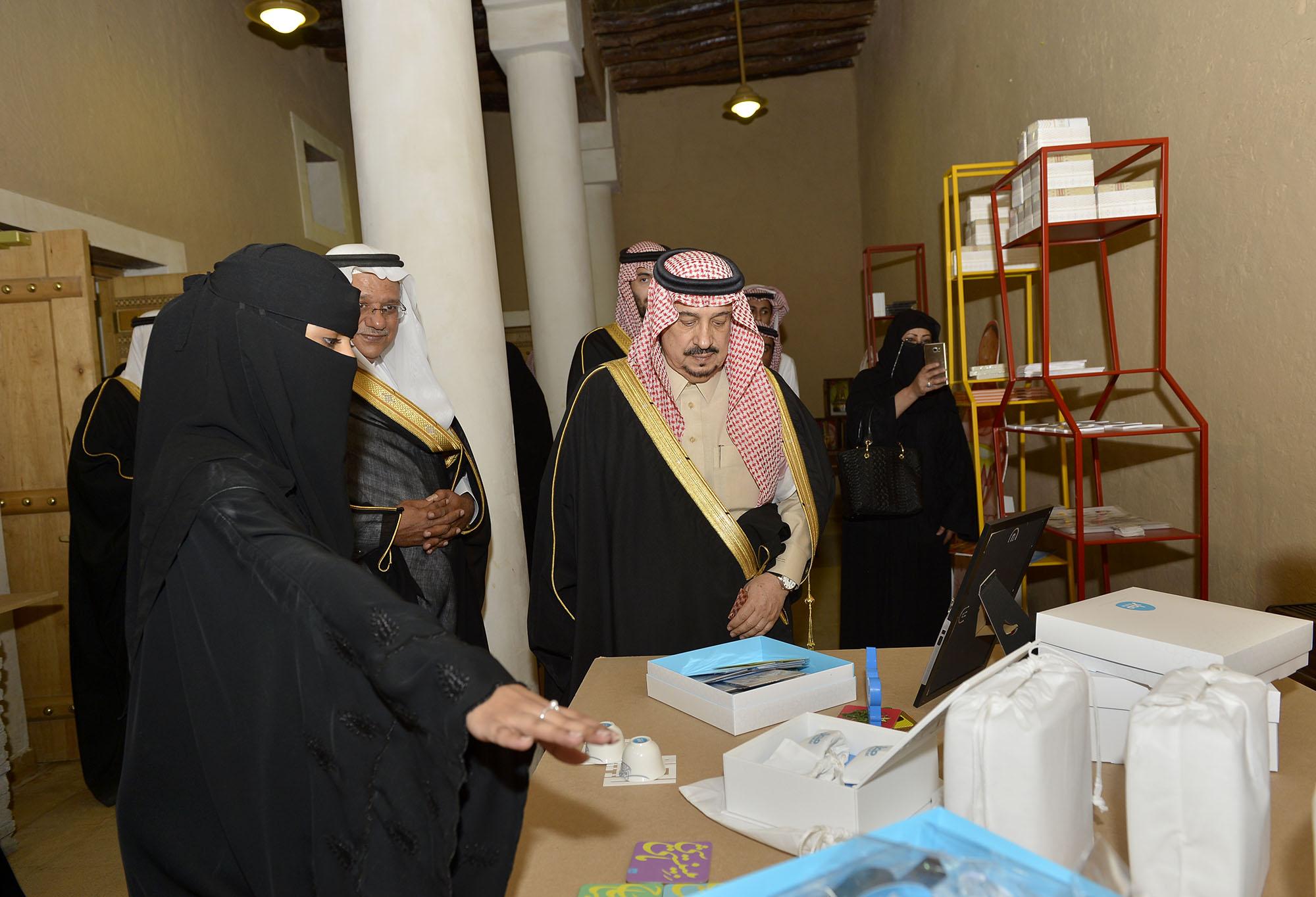 امير الرياض يرعي تراثنا حبنا بقصر المربع (30)