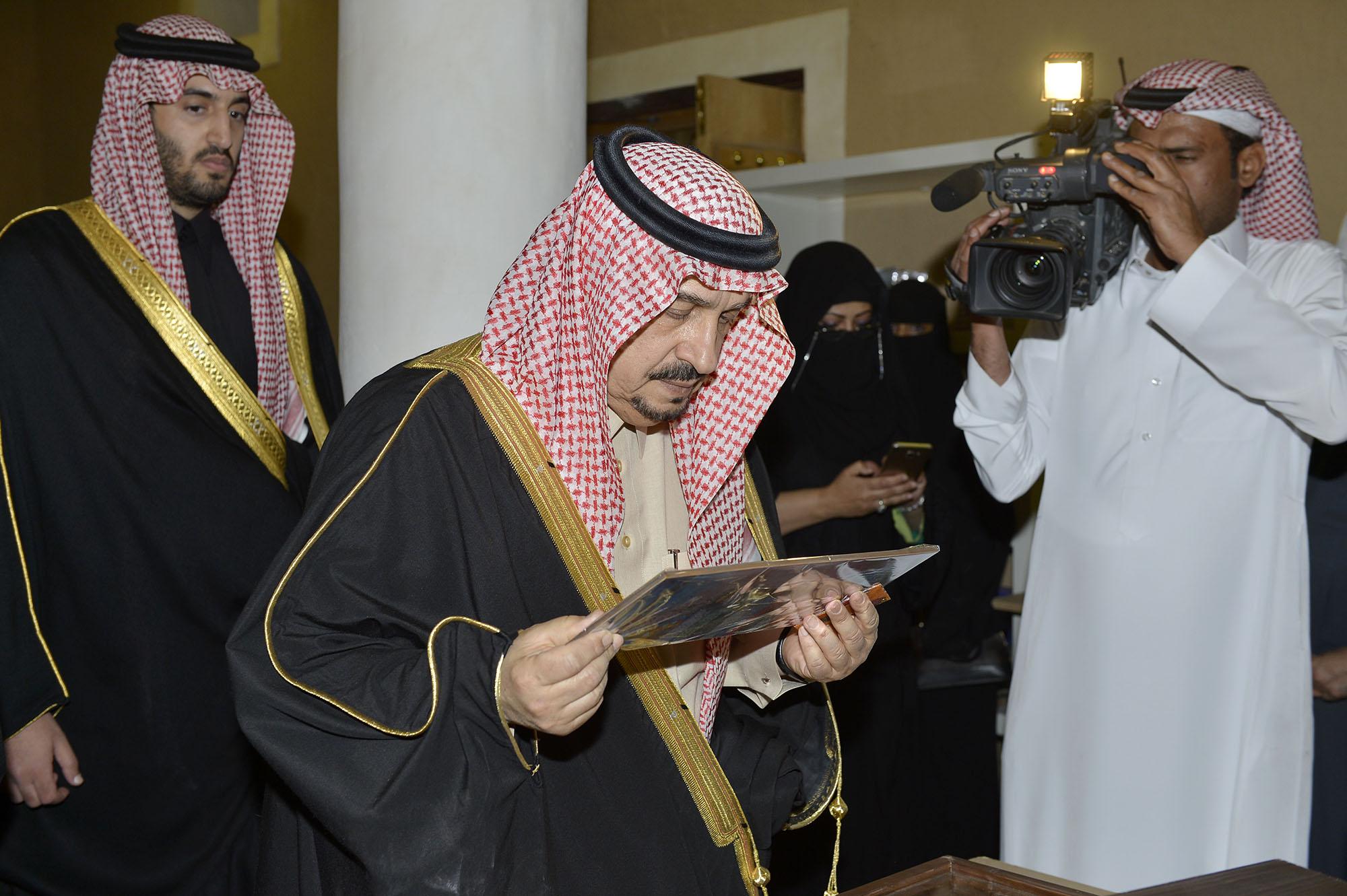 امير الرياض يرعي تراثنا حبنا بقصر المربع (32)