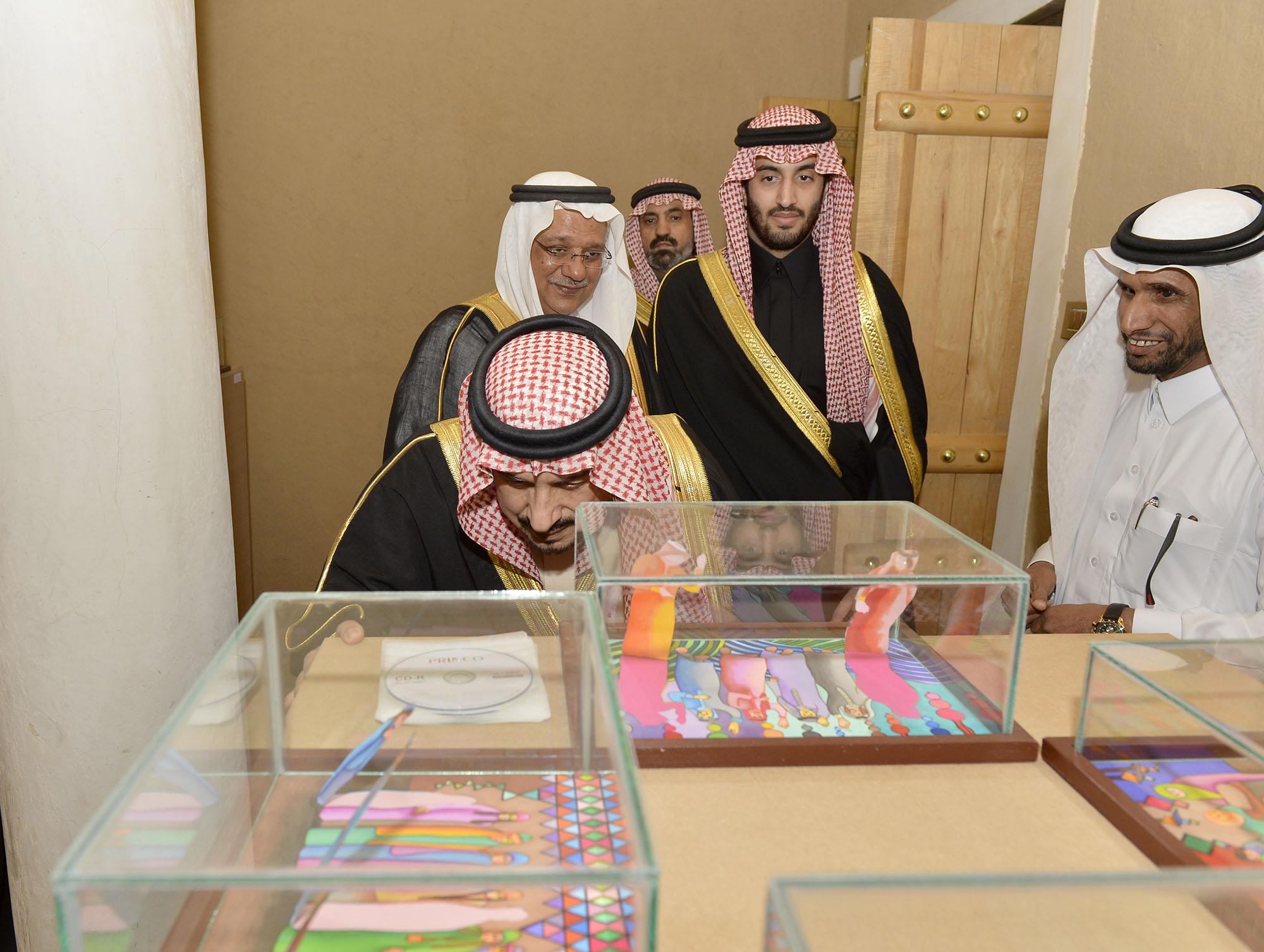 امير الرياض يرعي تراثنا حبنا بقصر المربع (38)