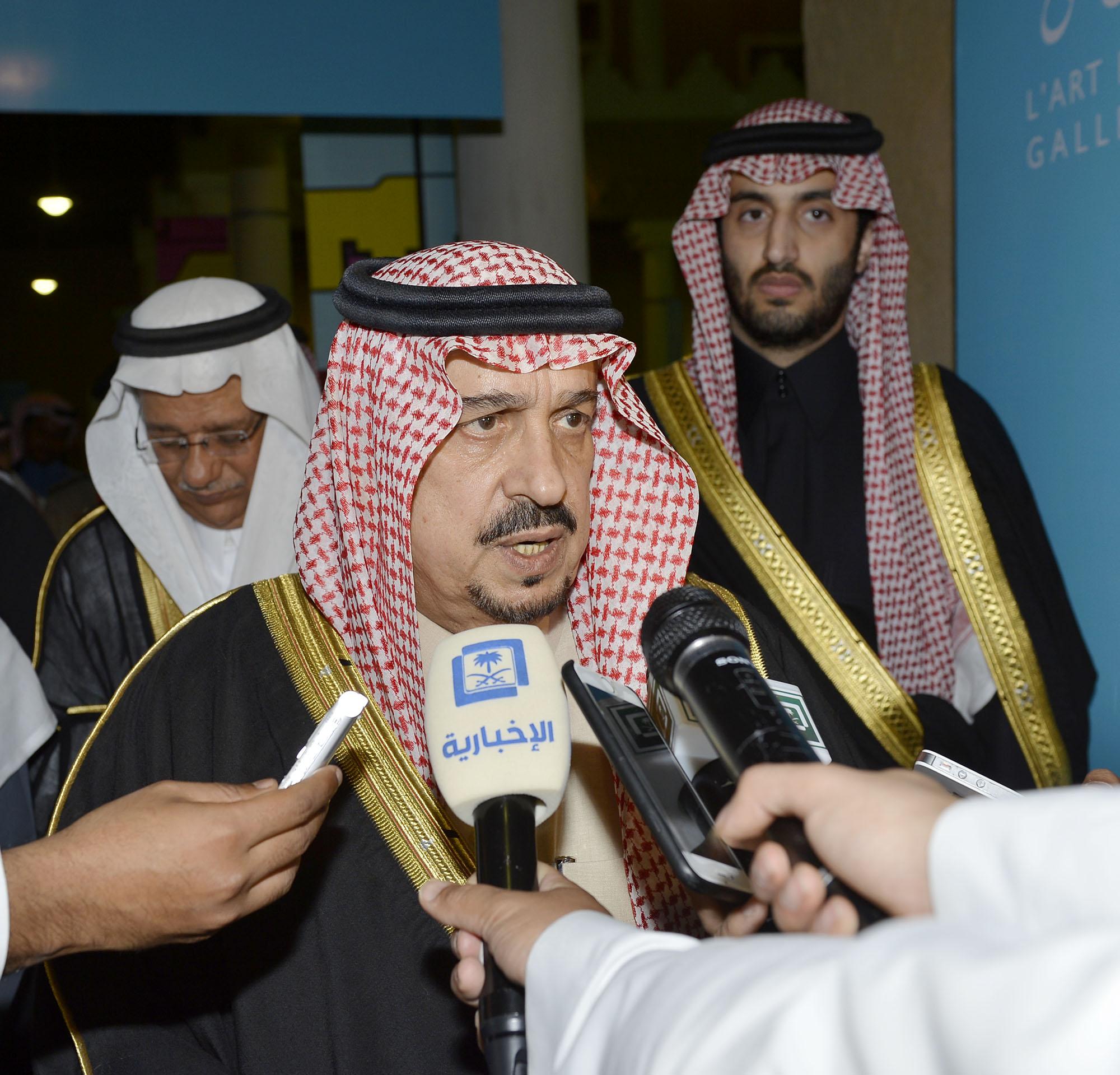 امير الرياض يرعي تراثنا حبنا بقصر المربع (40)