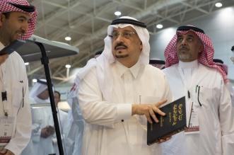 أمير الرياض: معرض الكتاب بصمة حضارية ومنارة للثقافة في العاصمة - المواطن