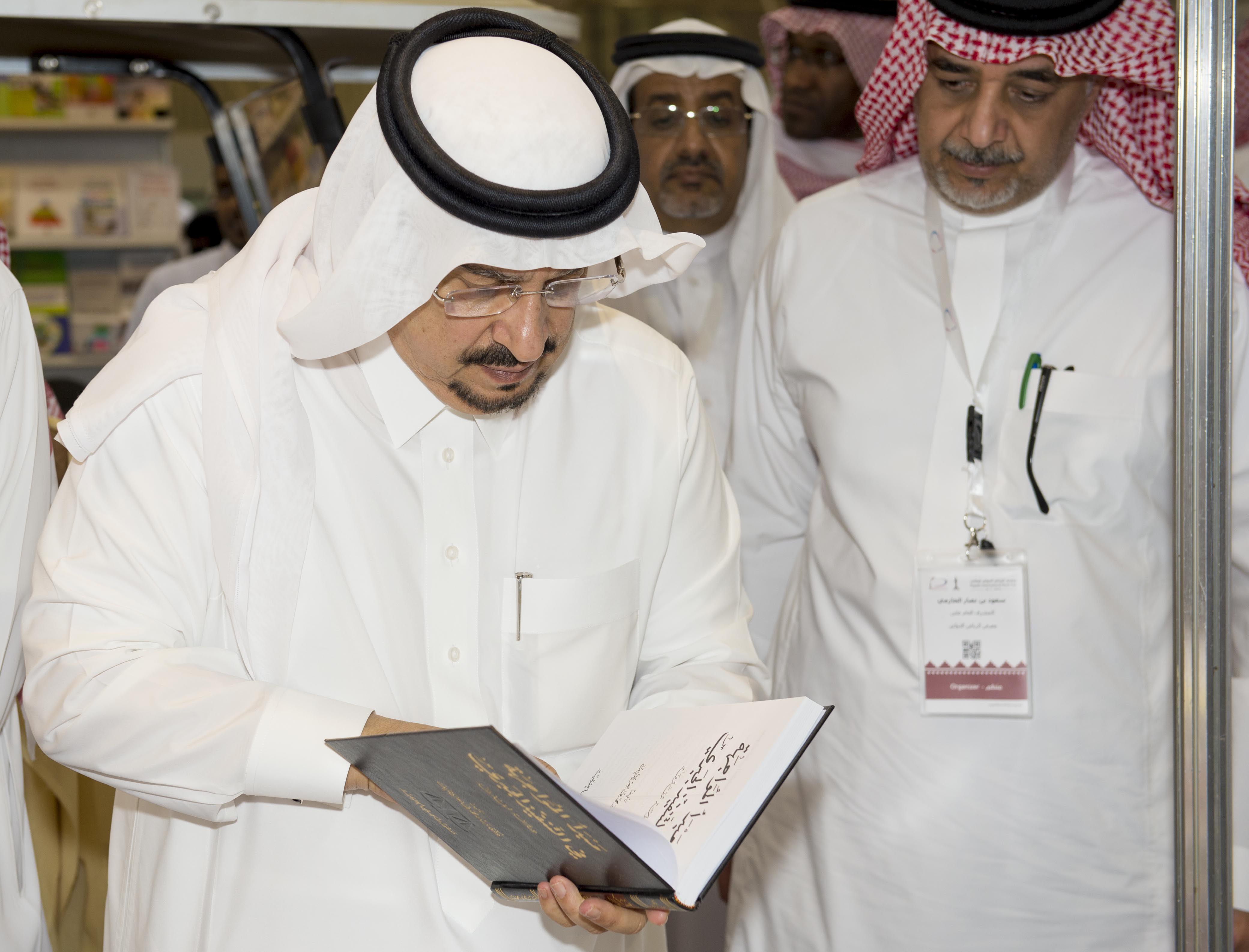 امير الرياض يزور معرض الكتاب (5)