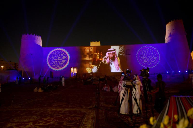 امير الرياض يشارك احتفالات الرياض (338816195) 
