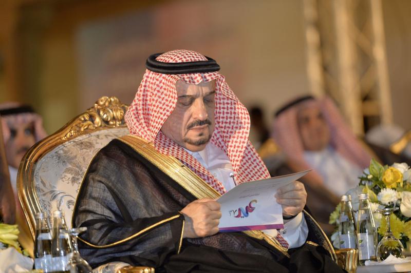 امير الرياض يشارك احتفالات الرياض (338816205) 