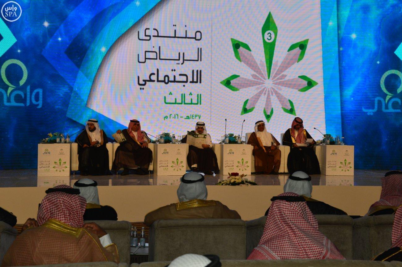 امير الرياض يفتتح فعاليات منتدى الرياض الاجتماعي الثالث (1)
