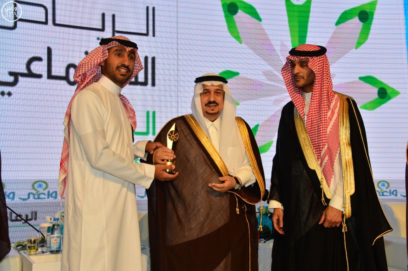 امير الرياض يفتتح فعاليات منتدى الرياض الاجتماعي الثالث (2)