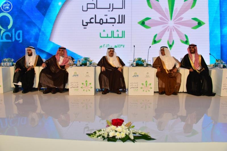 امير الرياض يفتتح فعاليات منتدى الرياض الاجتماعي الثالث (3)