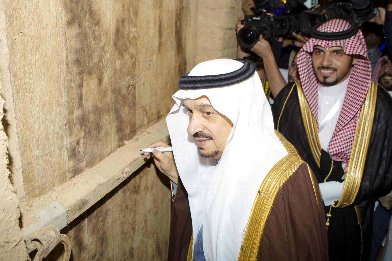 امير-الرياض-ينوه-بجهودجمعية-الزهايمر (19)